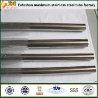 Buy cheap 2016 new aisi 316 stainless welded steel pipe price per meter from wholesalers