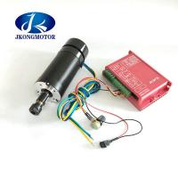 Buy cheap Brushless Dc Fan Motor Engraving Machine Air Cooled Spindle Motor Parts With Speed Controller Mount Bracket from wholesalers
