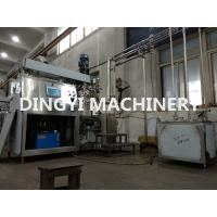 Buy cheap 200L Suppository Vacuum Mixer Homogenizer HMI Control / Heating Continuous Operating from wholesalers