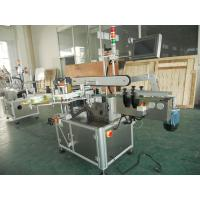 Buy cheap Auto Bottle Sticker Labeling Machine Double Side Wine Bottle Labeler Machines from wholesalers