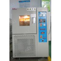 Buy cheap Rubber Ozone Corrosive Aging Test Chamber / Static and dynamic ozone test equipment from wholesalers