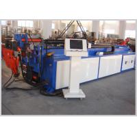 Buy cheap Hydro - Cylinder Feeding CNC Pipe Bending Machine For Refrigerator Fittings Processing from wholesalers