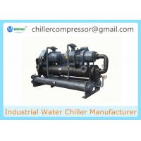 Buy cheap 25 TR -250 TR Water Cooling System Industrial Water Cooled Chiller from wholesalers