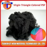 Buy cheap Black Recycled Polyester Staple Fiber, Dope Dyed Recycled PSF for Nonwoven / Spinning Yarn 1.5D-15D from wholesalers