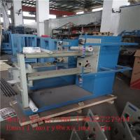 Buy cheap PP Yarn String Wound Filter Cartridge Making Machine/ Production Line from wholesalers