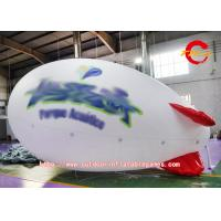 Buy cheap 3M White Helium Advertising Balloons Nylon Cloth Outdoor Decoration from wholesalers