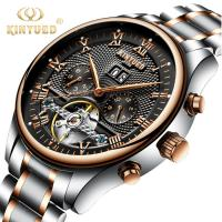Buy cheap Power Reserve Luxury Mechanical Watches  Accuracy Travel Time from wholesalers