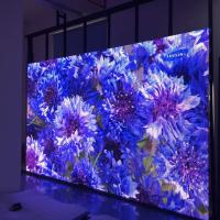 Buy cheap Aluminium Die Casting Custom LED Display Screen P1.9 Small Pitch Led Screen  from wholesalers
