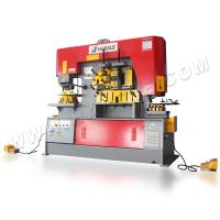 Buy cheap China Manufacture Q35Y-20 Hydraulic Ironworker/hydraulic punch press machine and shearing machine from wholesalers