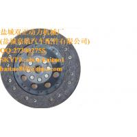 Buy cheap 1864527337 CLUTCH DISC product