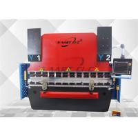Buy cheap Siemens Motor CNC Metal Brake 160T Overall Welded Processed Structure from wholesalers