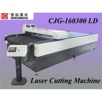 Buy cheap Laser Cloth Cutter Flat Bed from wholesalers