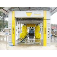 Buy cheap Security Car Wash Tunnel Equipment , Automatic Car Wash System Iso9001 from wholesalers