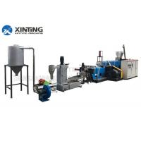 Buy cheap Poly Ethene Bottle Flakes Plastic Pelletizing Machine Double Stage High Productivity from wholesalers