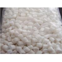 Buy cheap Synthetic Resin  / Polypropylene (PP) --PP Film Grade BOPP from wholesalers