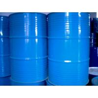 Buy cheap Resin And Synthetic Rubber PVC Plasticizer ATBC Liquid With Light Fastness from wholesalers