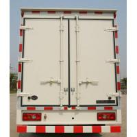 Buy cheap multy-purpose door lock for refrigerated truck trailer container vessel from wholesalers