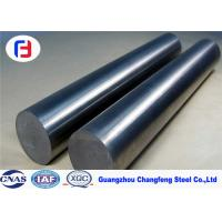 Buy cheap Special Engineering Steel Bar Long Lasting Strength For Structural Steels SAE4140 from wholesalers