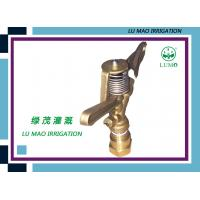 Buy cheap High Flow Brass Impulse Sprinkler Head Flow Rate 660l/h - 3270l/h from wholesalers