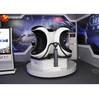 Buy cheap Amusement Park Game Machine 2017 Hot-selling Amazing Experience Virtual Reality 9d vr entertainment equipment 9d egg vr from wholesalers