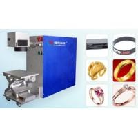 Buy cheap Dog Tag Laser Engraving Machine , Portable Laser Marker With Automated Matching System from wholesalers