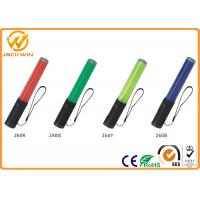 Buy cheap 26cm Rechargeable Multifunction LED Flashing Wands 200m Visual Distance 3.3Hz Flash Frequency from wholesalers