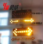 Buy cheap LED Arrow Traffic Lights YW-600-2, Arrow Traffic Warning Lights from wholesalers