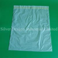 Buy cheap Garbage bag manufactuerer, drawstring garbage bags, high quality, lowest price from wholesalers