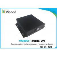 Buy cheap High Definition Mobile Car DVR , Remote Monitoring GPS Tracking Car DVR from wholesalers