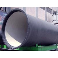 Buy cheap Ductile Iron Pipe(K Type Joint or Mechanical Joint) from wholesalers