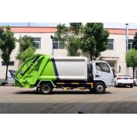 Buy cheap 5cbm Dongfeng Chassis 4x2 Small Compactor Garbage Trucks for sale from wholesalers