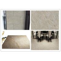 Buy cheap Yellow Beige Ceramic Glazed Porcelain Tile Concave And Convex Pattern from wholesalers