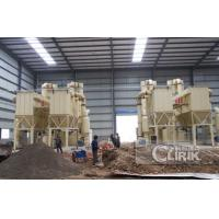 Buy cheap ultra fine grinding mill for sale in India|micro powder grinding mill from wholesalers