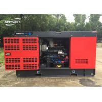Buy cheap 7KW 9KVA Sound Proof Diesel Generator Perkins Engine 403A-11G from wholesalers
