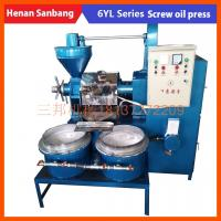 Buy cheap 100kg/h High efficient Screw hot press sesame oil mill/sunflower seed oil press/ groundnut oil expeller from wholesalers