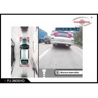 Buy cheap HD 720P 360 Degree Car Camera System Starlight Version With 72dB Dynamic Range from wholesalers