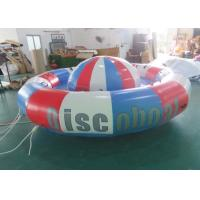 Buy cheap Digital Printing Turntable Inflatables Spinning Boat , 8 Person Towable Tube from wholesalers