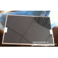 Buy cheap INNOLUX 13.3inch ,Industrial LCD panel,G133I1-L02 from wholesalers