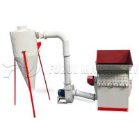 Buy cheap Big Capacity Wood Powder Pulverizer For Wood Crusher 2380×1430×1200 Mm from wholesalers