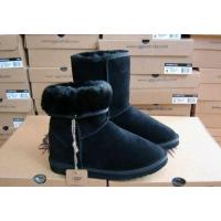Buy cheap women's UGG Fashion boots 5825 snow boots,made in china with R.AAAAA Quality from wholesalers