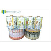 Buy cheap White Aluminum Foil Dry Erase Laminate Film With Custom Printing from wholesalers