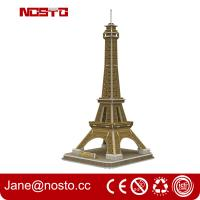 Buy cheap Assembly Toys La tour eiffel gift crafts educational toys for kids, 3d puzzle building product