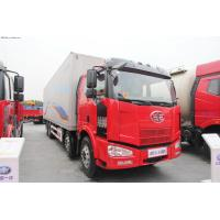 Buy cheap Faw 8*4 Refrigerated Truck Body from wholesalers