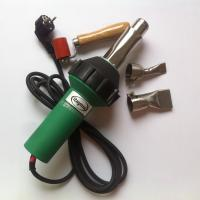 Buy cheap new type 220v 1600W hot air welding gun from wholesalers