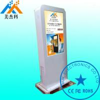 Buy cheap Stand Alone 55 Inch Outdoor Digital Signage Display Ultra Long Life 50000H from wholesalers