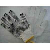 Buy cheap nylon PVC dotted skidproof glove safety working glove from wholesalers