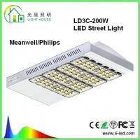 Buy cheap Goverment Project Module Street Lighting Led Energy Saving Street Led Lights Brightest product