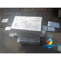 Buy cheap Zinc Ballast Tank Anodes Outfitting Equipment  For Sales from wholesalers