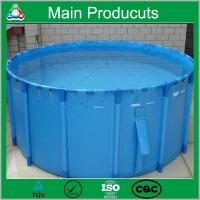 Buy cheap New Design Products Portable Flexible Koi Square Round Fish Tank from wholesalers