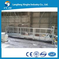 Buy cheap Electric  scaffold platforms , construction gondola  on guide rails , lifting cradle from wholesalers